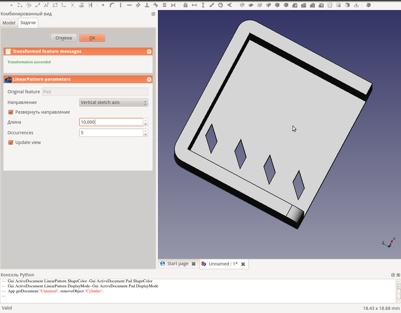 freecad_featuregroup_linear.png