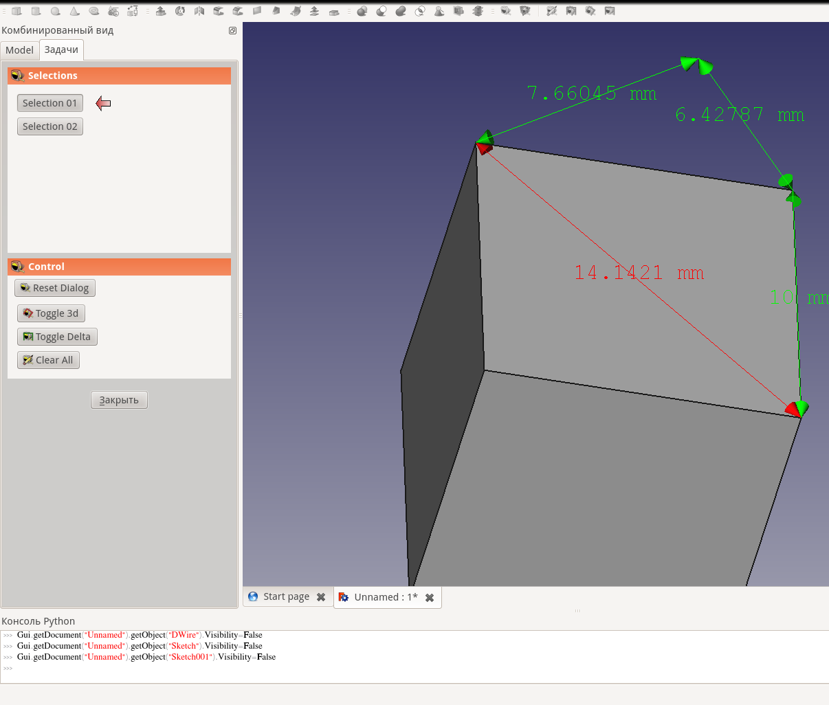 freecad_new_measure.png