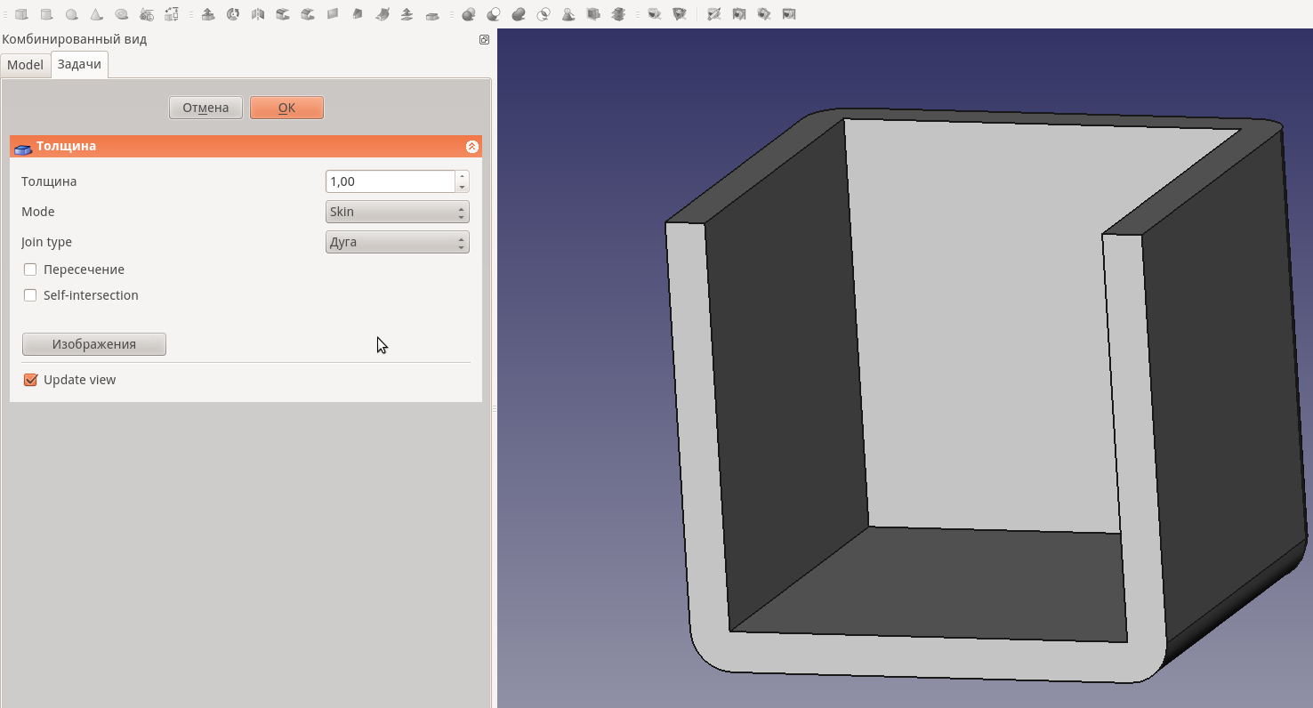 freecad_thickness.png