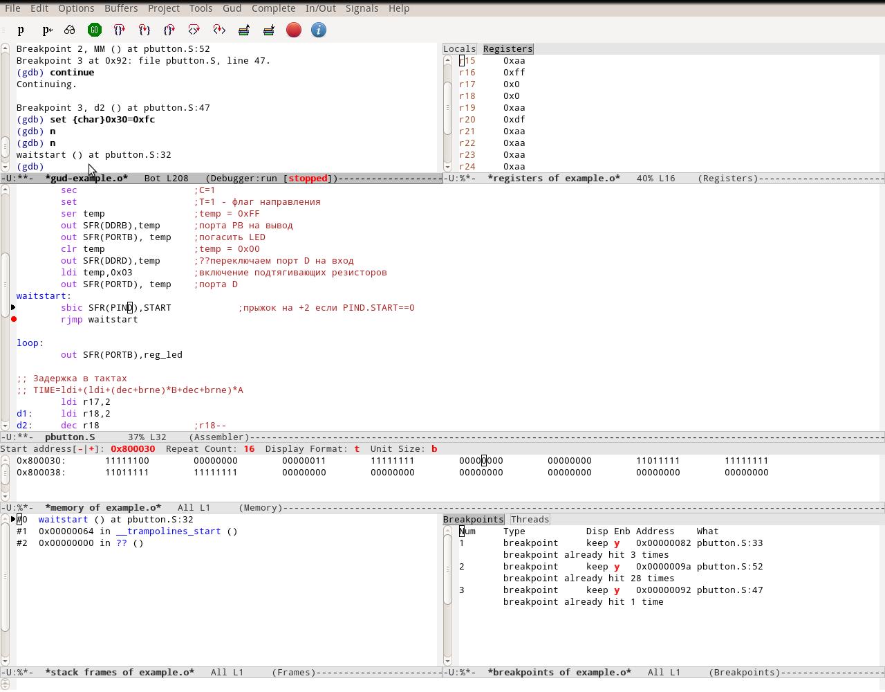 gdb_emacs_assembler.png