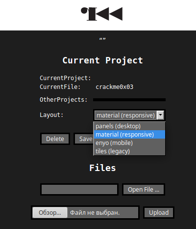 radare-web-gui-switch.png