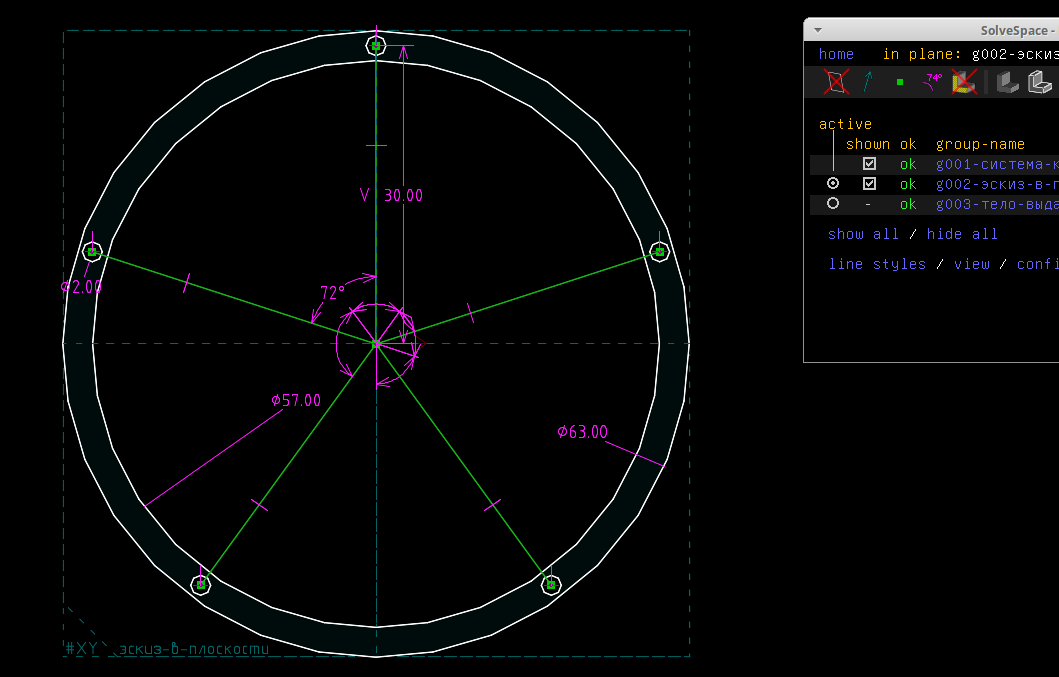 solvespace-asm-ring2.png