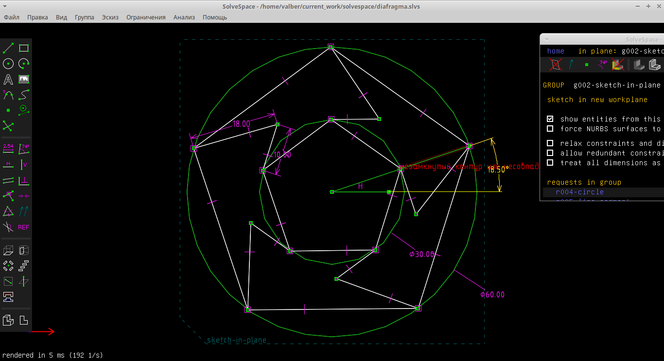 solvespace-asm-schema-diafragma.png