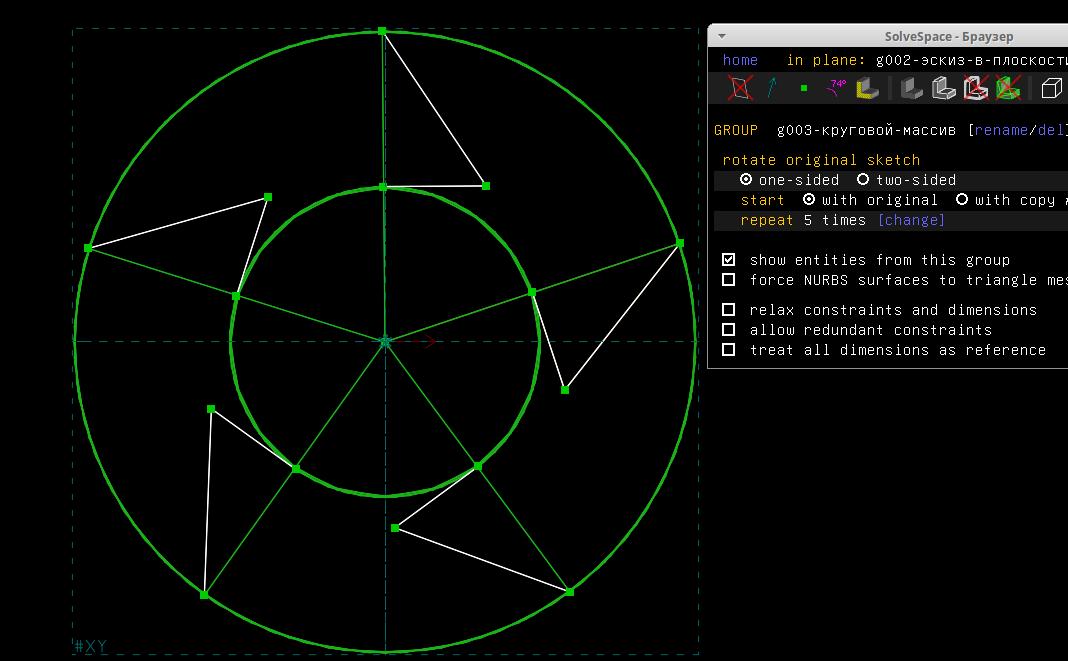 solvespace-asm-schema-error.png